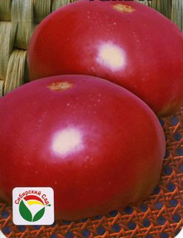 Сорт томата: Король