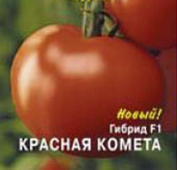 Сорт томата: Красная комета   f1