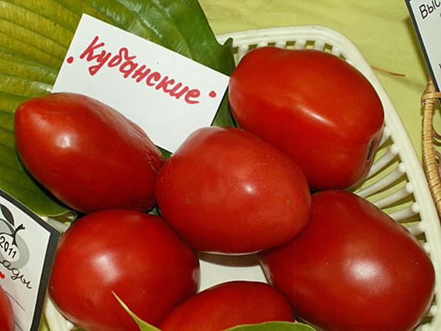 Сорт томата: Кубанские казаки