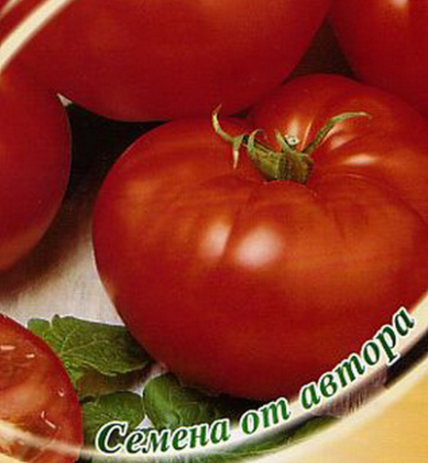 Сорт томата: Лайма   f1