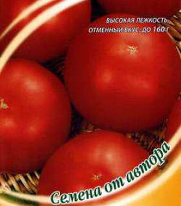 Сорт томата: Лежебок   f1
