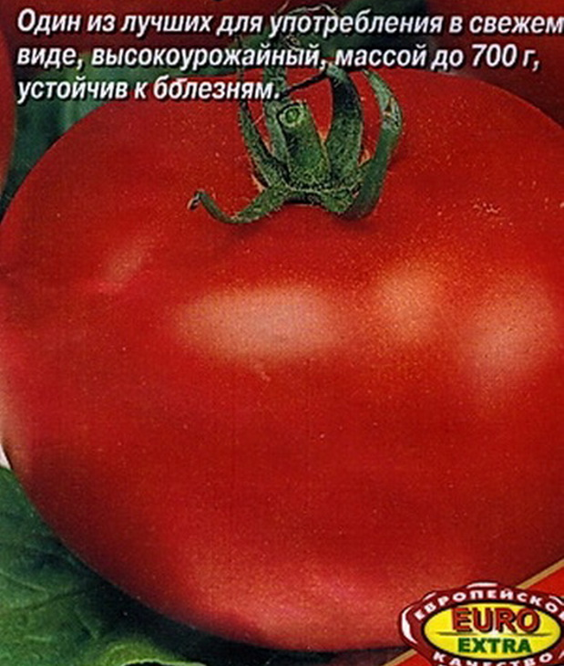 Сорт томата: Львиное сердце
