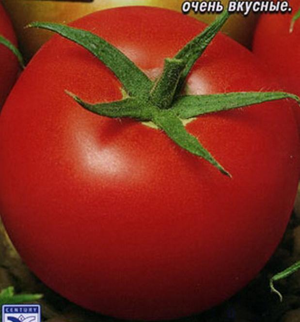 Сорт томата: Любовь   f1