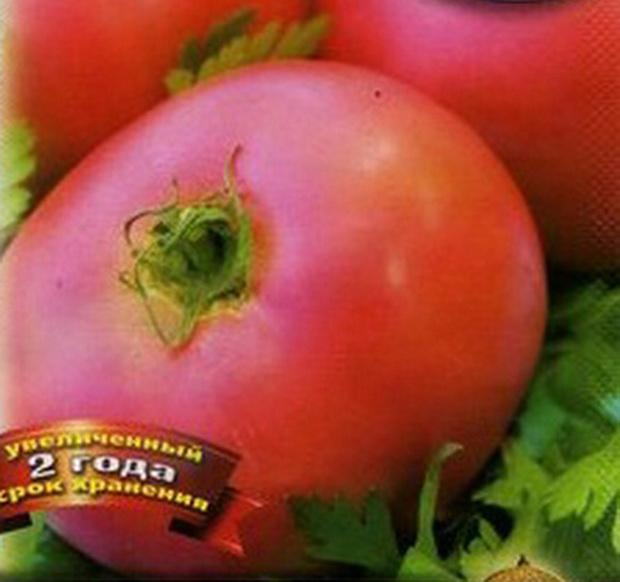 Сорт томата: Малиновка