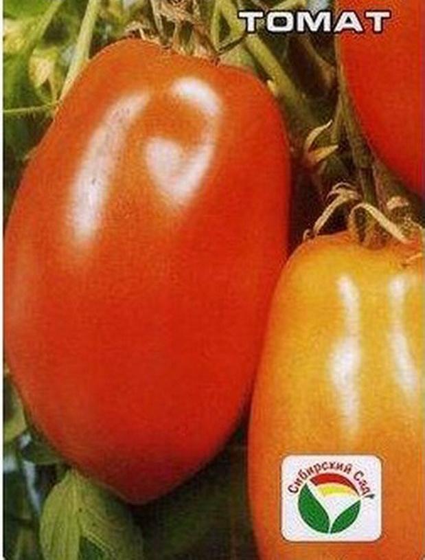 Сорт томата: Мамин-сибиряк
