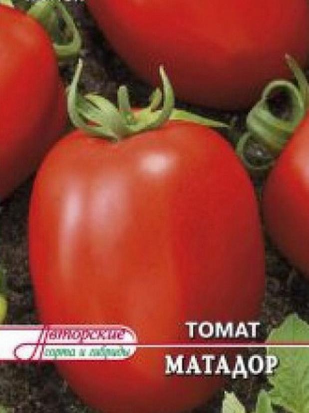 Сорт томата: Матадор