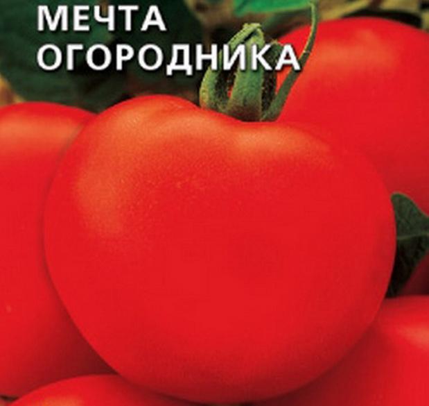 Сорт томата: Мечта огородника