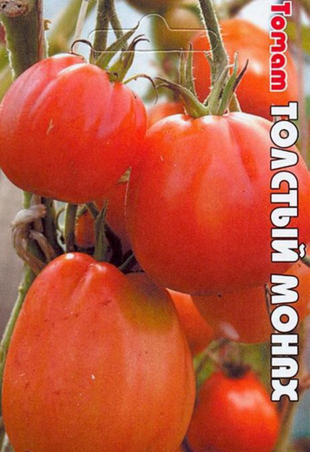 Сорт томата: Монах