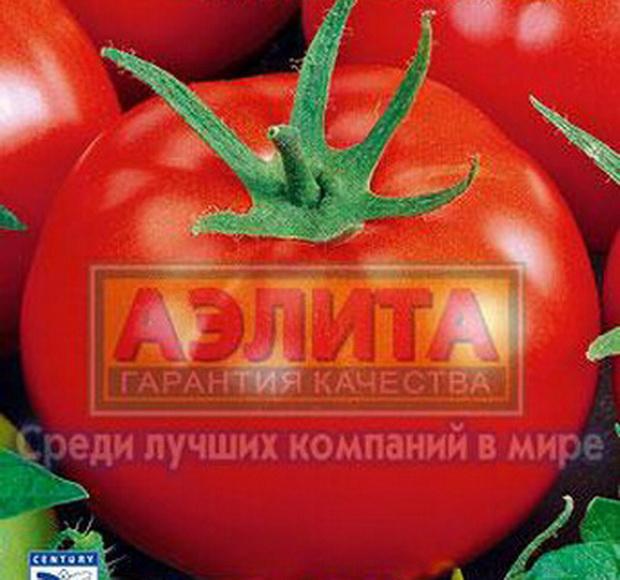 Сорт томата: Муар   f1