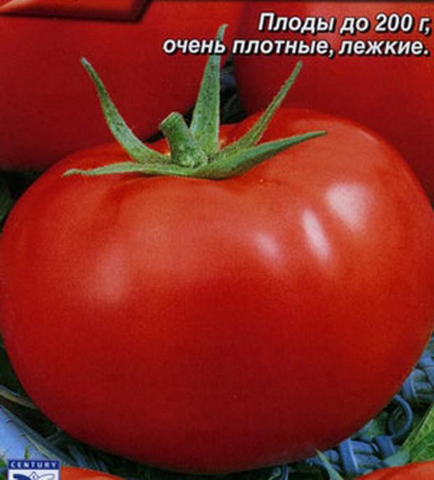 Сорт томата: Надежда   f1