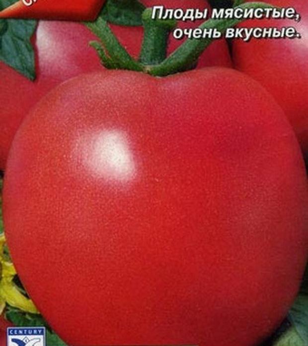 Сорт томата: Новичок розовый