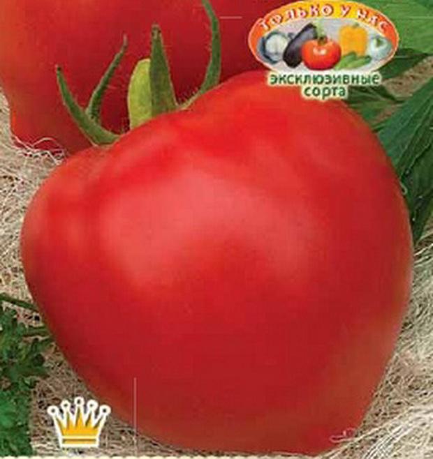 Сорт томата: Огненное сердце   f1