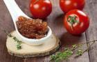 Сорт томата: Пегас f1
