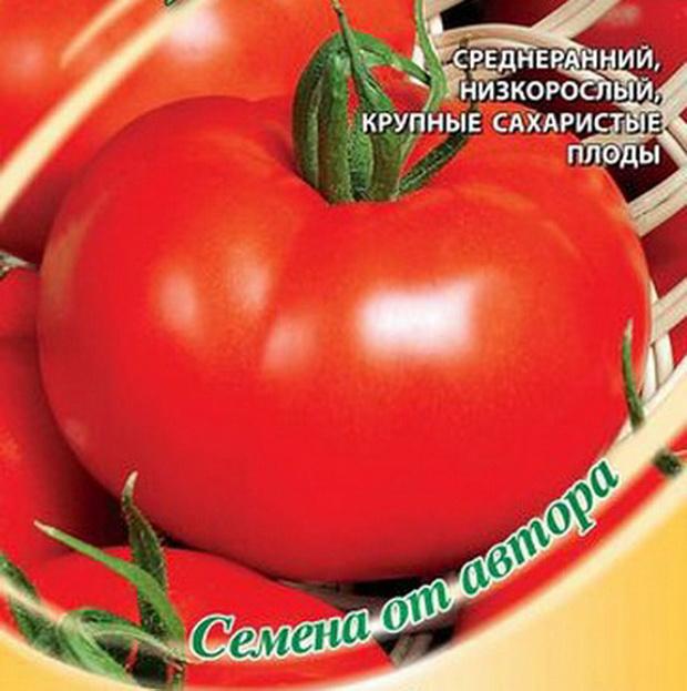 Сорт томата: Пелагея