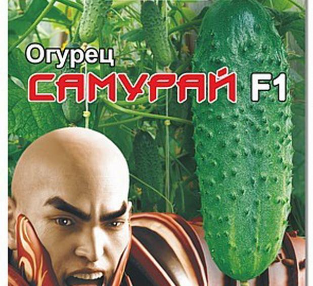 Сорт огурца: Самурай   f1