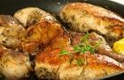 Тушеный цыпленок с мексиканскими помидорами