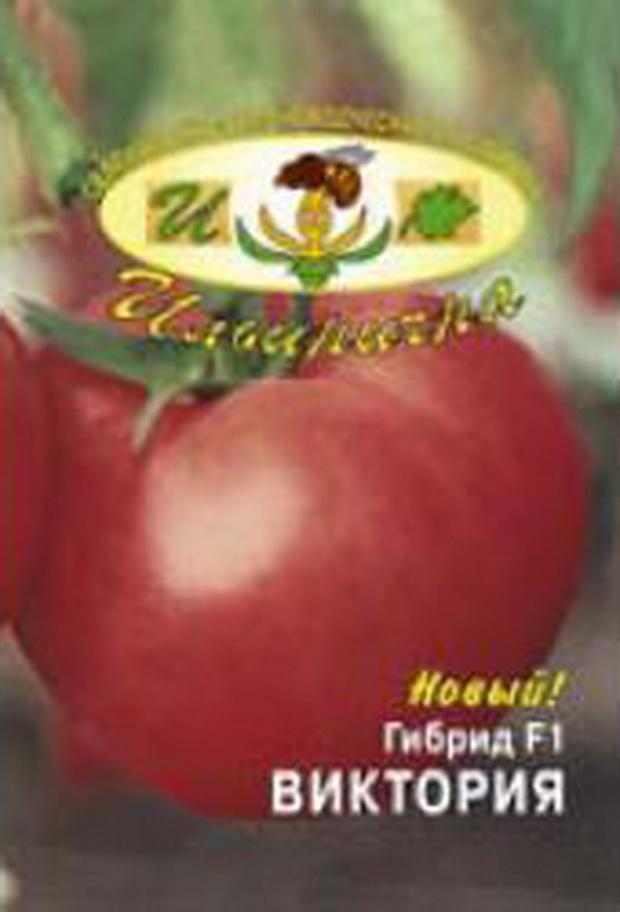 Сорт томата: Виктория   f1