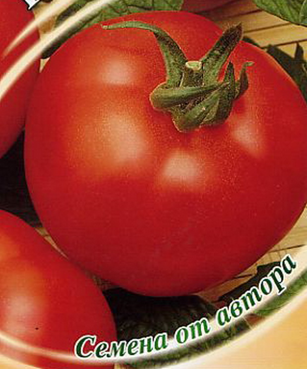 Сорт томата: Волна   f1