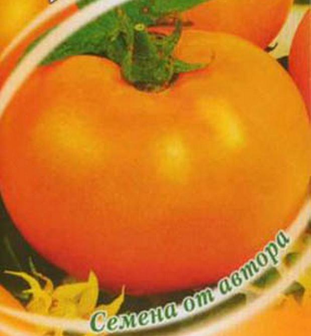 Сорт томата: Желтый шар