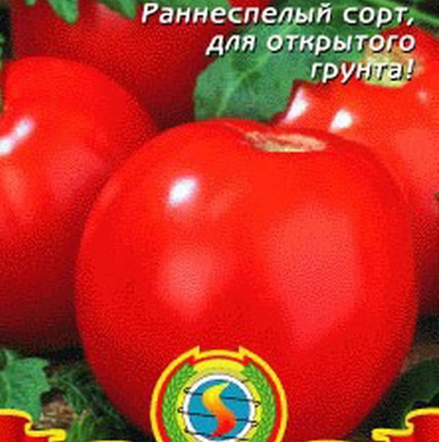 Сорт томата: Земляк