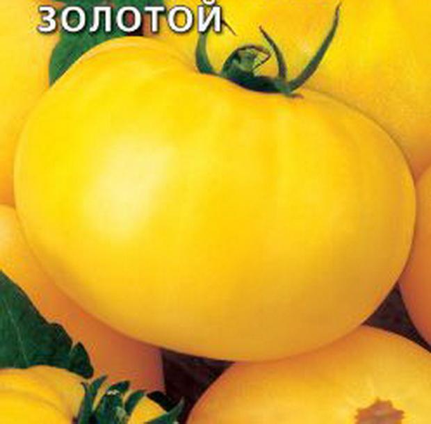 Сорт томата: Золотой