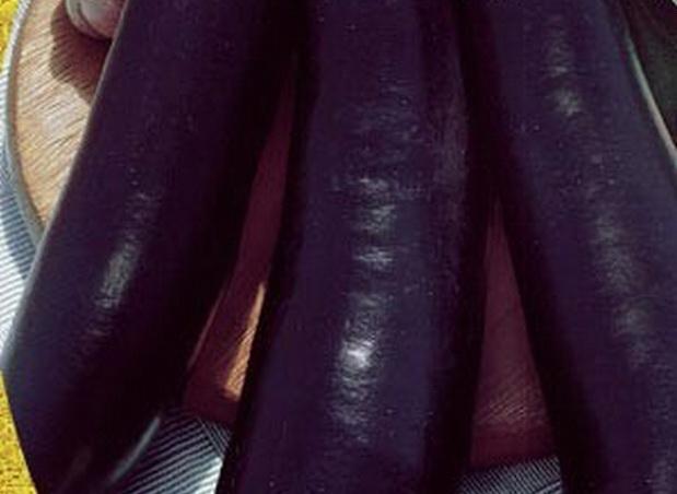Сорт баклажана: Котильон   f1
