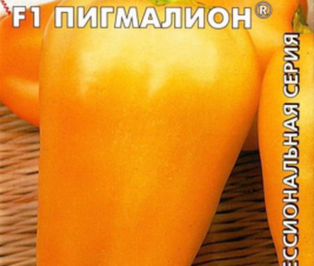 Сорт перца сладкого: Пигмалион   f1