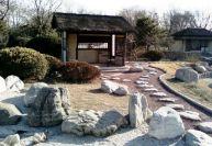 Материалы японского сада