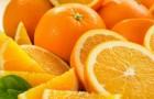 Ванночка апельсиновая