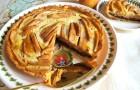 Грушевый торт «Шибуст» с кальвадосом