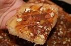 Печенье песочное с кардамоном