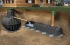 Устройство канализации вне дома