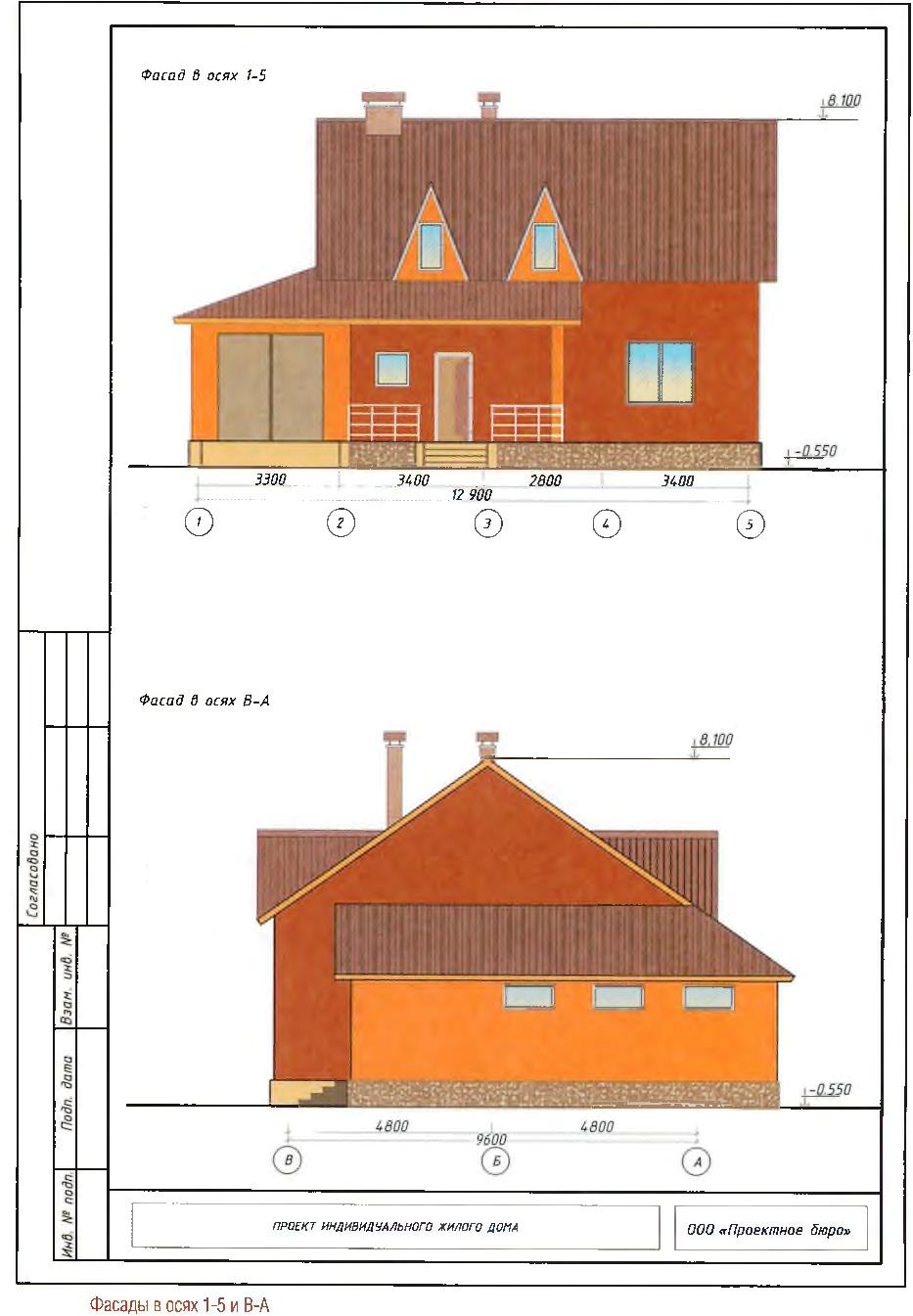 Фасады в осях 1-5