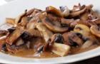 Белые грибы по-строгановски