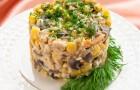 Салат из кукурузы и вареных грибов