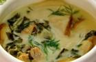 Суп из телятины с грибами