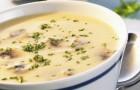 Суп-пюре из белых сушеных грибов с рисом и лимоном