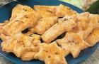 Сырное печенье на сливках