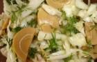Салат из грибов слабого маринада