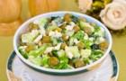 Салат из шампиньонов с огурцами и зеленым горошком