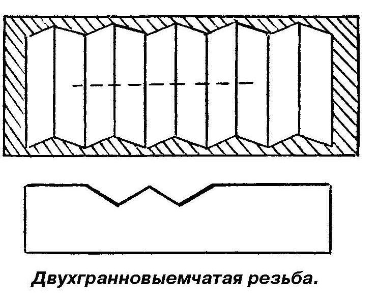 1_Страница_02 - копия (2)