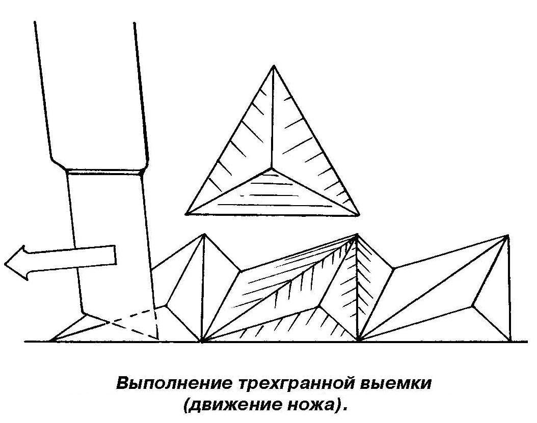 1_Страница_02