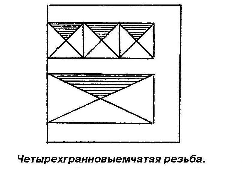 1_Страница_03