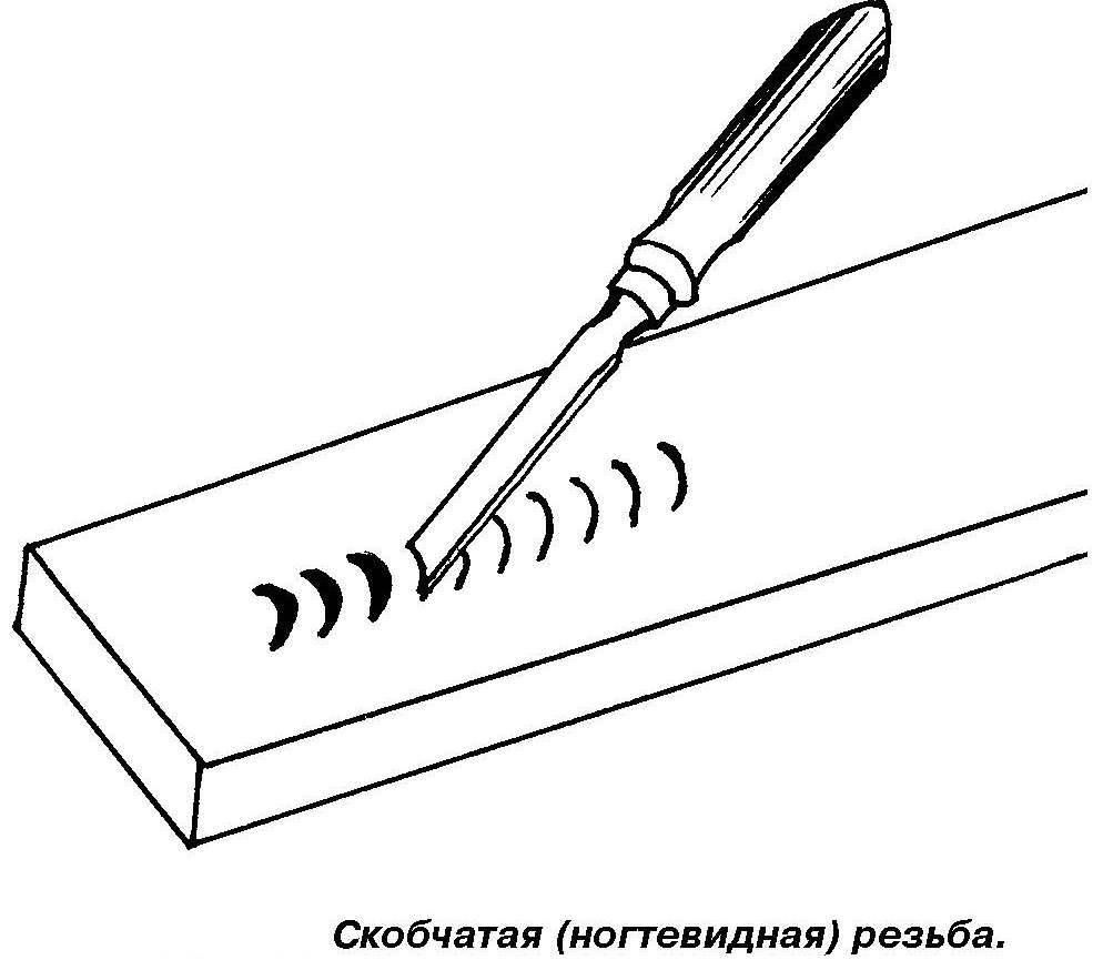 1_Страница_04