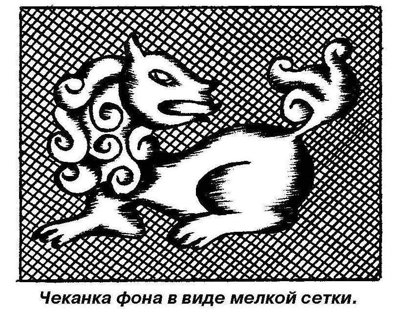 1_Страница_06