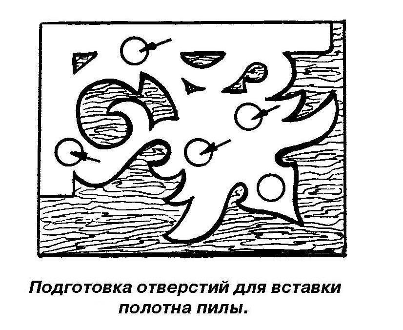 1_Страница_13