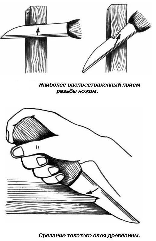 1_Страница_17