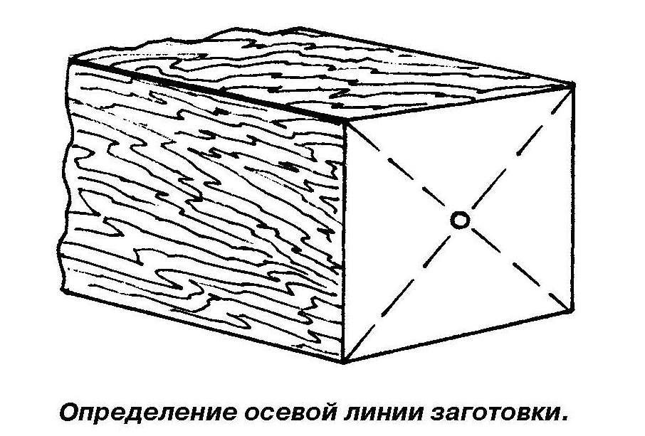 1_Страница_21