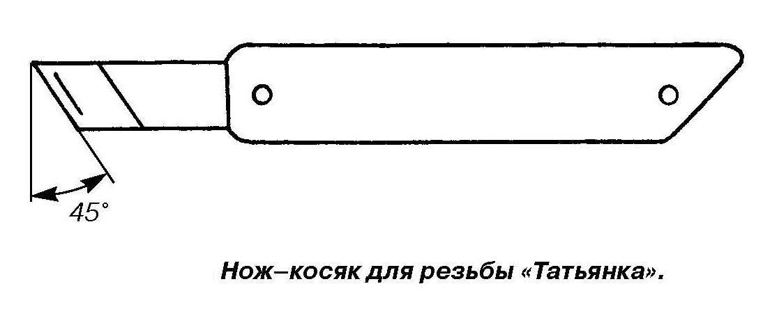 1_Страница_30 - копия
