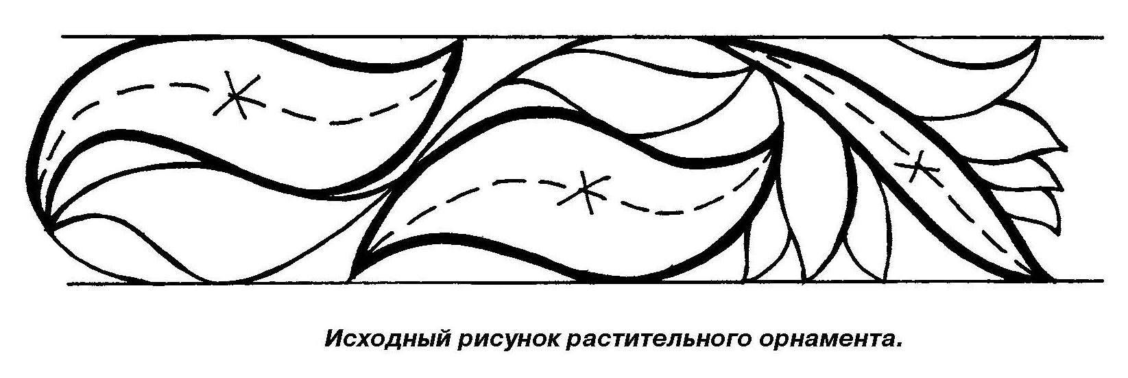 1_Страница_30